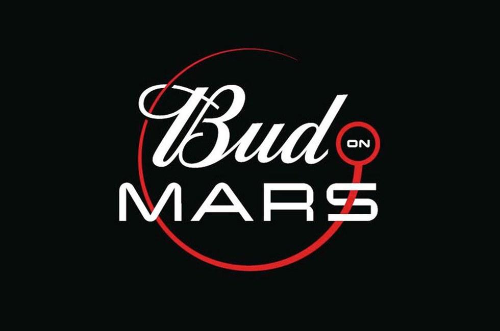 Логотип «Bud на Марсе» компании Budweiser.