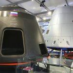 Космический корабль «Федерация» построят к 2021 году
