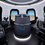 Blue Origin предложит посетителям выставки симуляцию полёта в космос