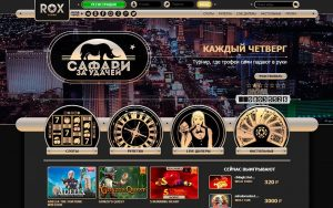 rox-casino-official-web-site